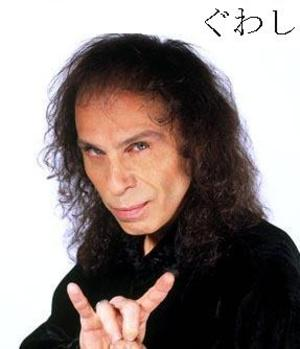 Ronnie_james_dio