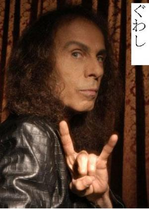 Ronnie_james_dio2