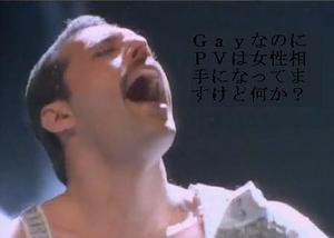 Freddie_mercuryi_was_born_to_love_y