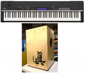 Yamaha-cp4-stage-zos-cajon